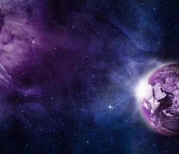 Четвертая планета 1995